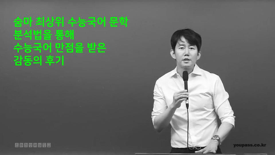 유패스 한능검 기본 기본서 하나로 한능검을 1주 만에 끝낸 후기